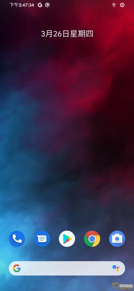 Screenshot_20200326-154736_Pixel_.png