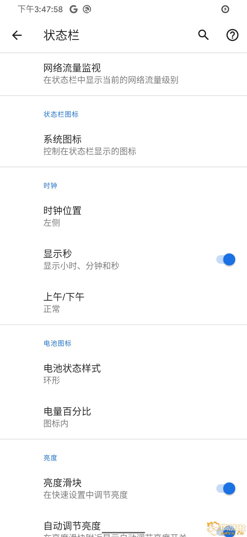 Screenshot_20200326-154800_.png