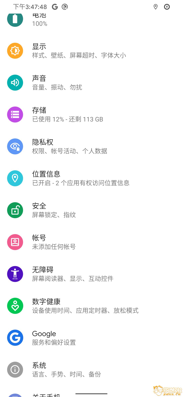 Screenshot_20200326-154750_.png