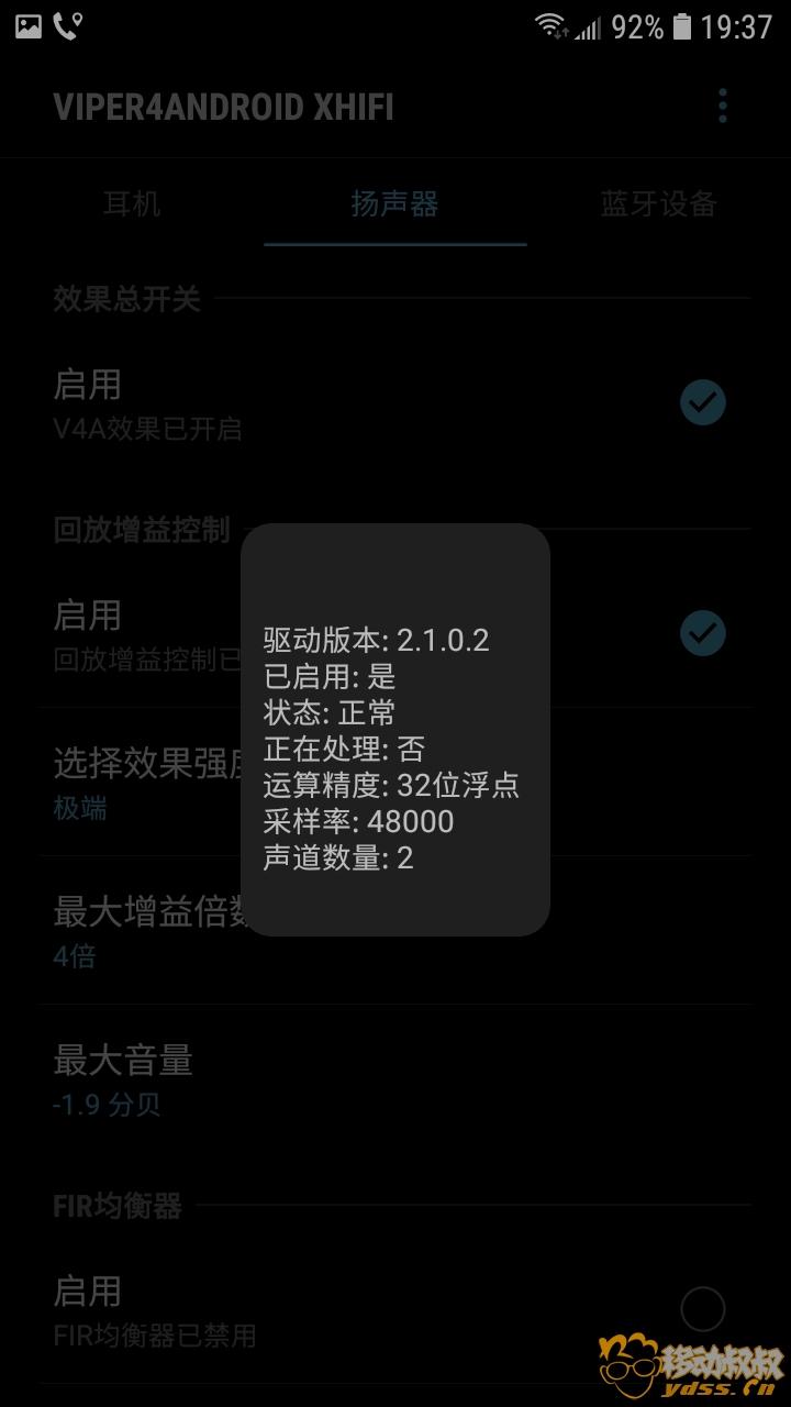 Screenshot_20200327-193740_ViPER4Android XHiFi.jpg