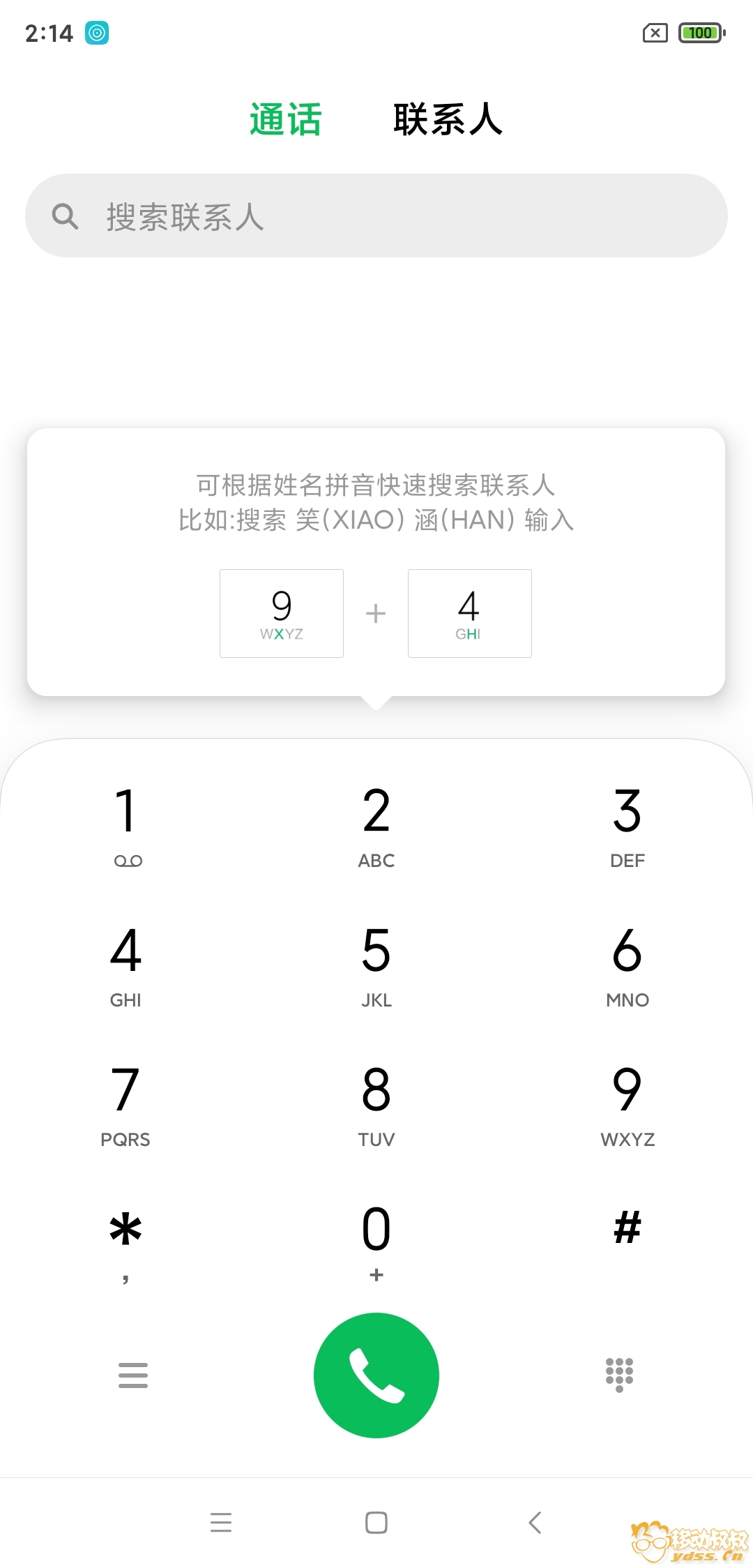 Screenshot_2020-03-26-02-14-39-184_com.android.contacts.jpg