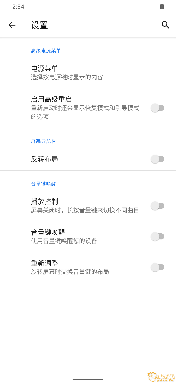 Screenshot_设置_20200330-025436.png