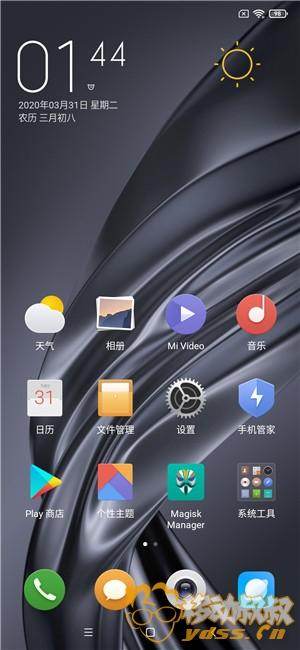 Screenshot_2020-03-31-13-44-25-407_com.miui.home.jpg