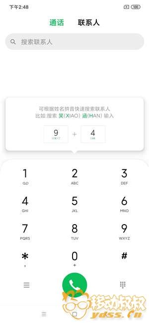 Screenshot_2020-04-03-14-48-42-239_com.android.contacts.jpg