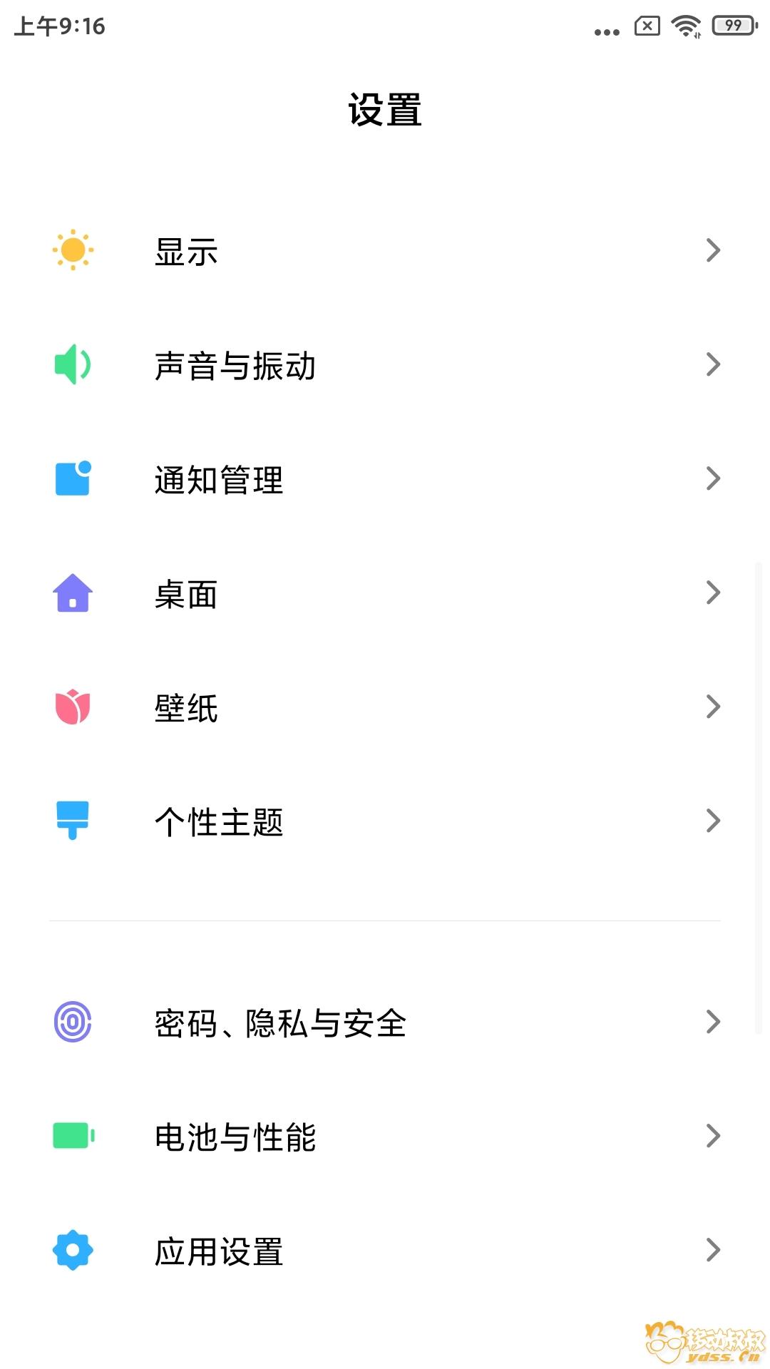 Screenshot_2020-04-04-09-16-52-669_com.android.settings.jpg