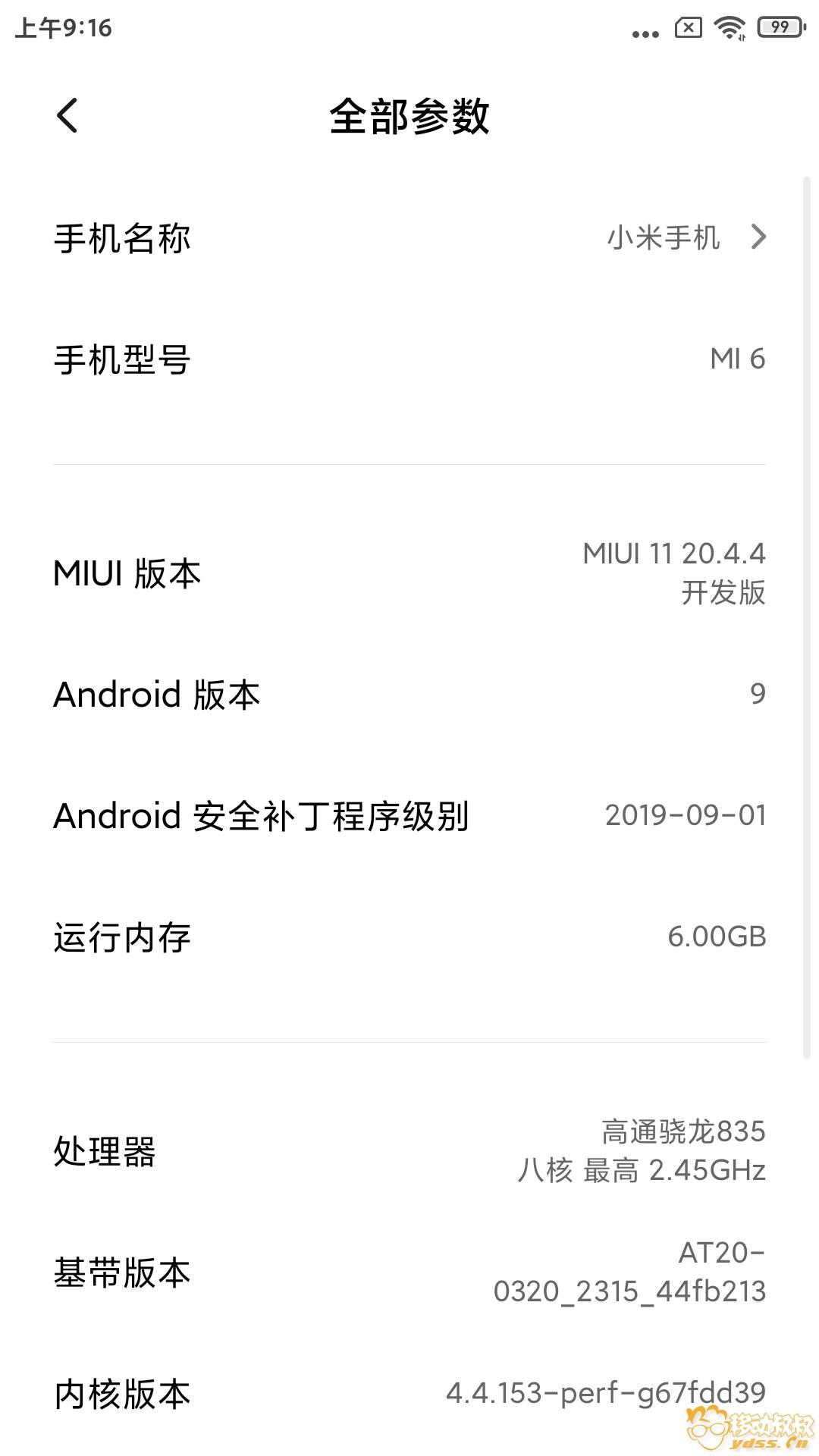 Screenshot_2020-04-04-09-16-58-131_com.android.settings.jpg