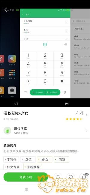 Screenshot_2020-04-04-13-38-53-883_com.android.thememanager.jpg
