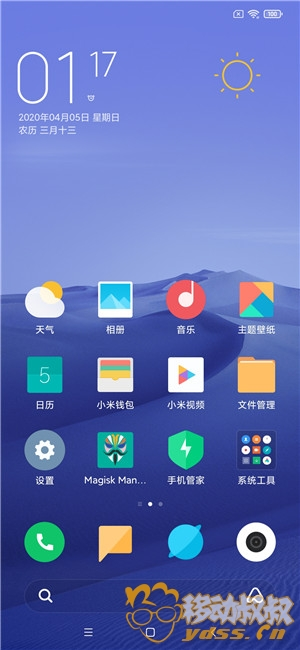 Screenshot_2020-04-05-13-17-52-924_com.miui.home.jpg