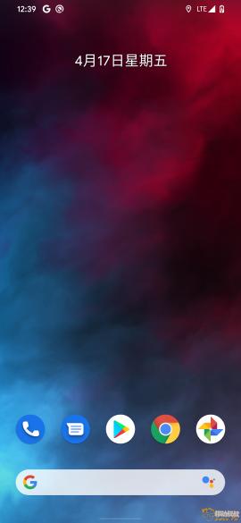 Screenshot_20200417-003952_Pixel_.png