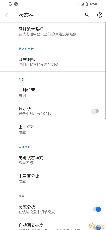 Screenshot_20200417-004010_.png