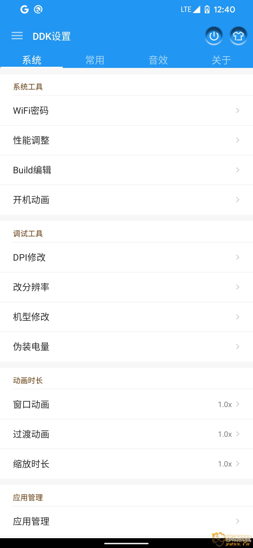 Screenshot_20200417-004020_Pixel_.png