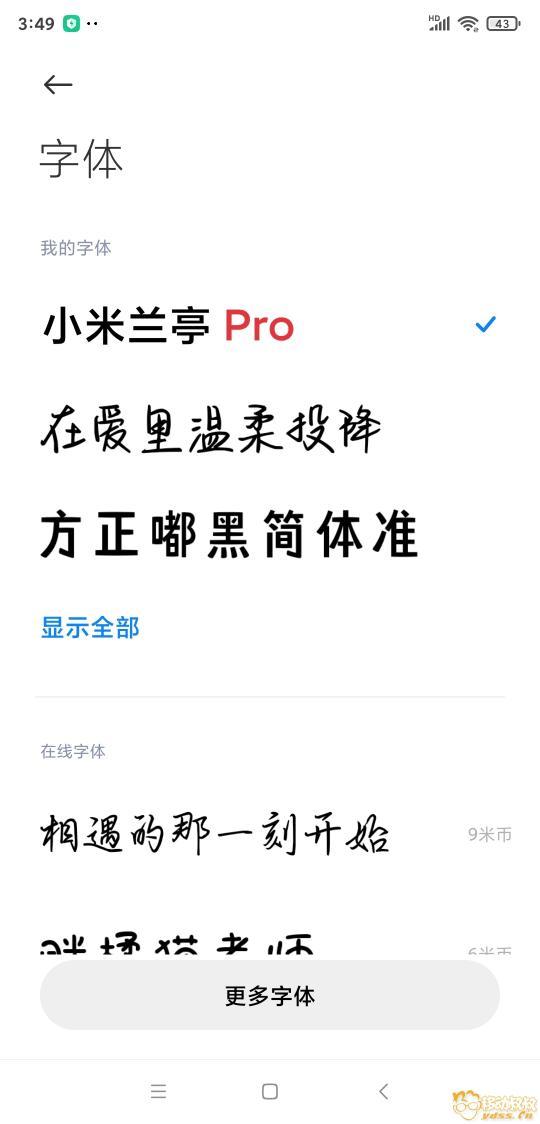 Screenshot_2020-04-29-15-49-52-787_com.android.thememanager.jpg