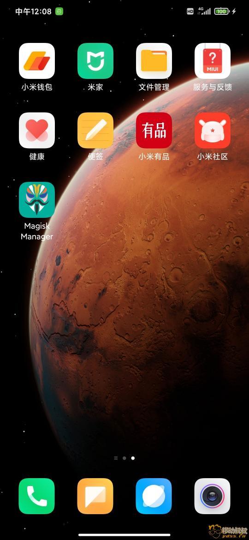 Screenshot_2020-05-21-12-08-15-425_com.miui.home.jpg