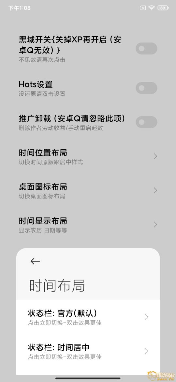 Screenshot_2020-05-07-13-08-04-487_com.android.Mo.jpg