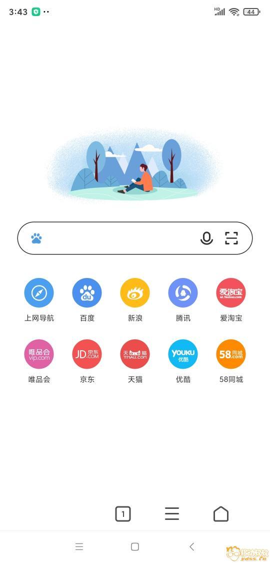 Screenshot_2020-04-29-15-43-53-414_com.android.browser.jpg
