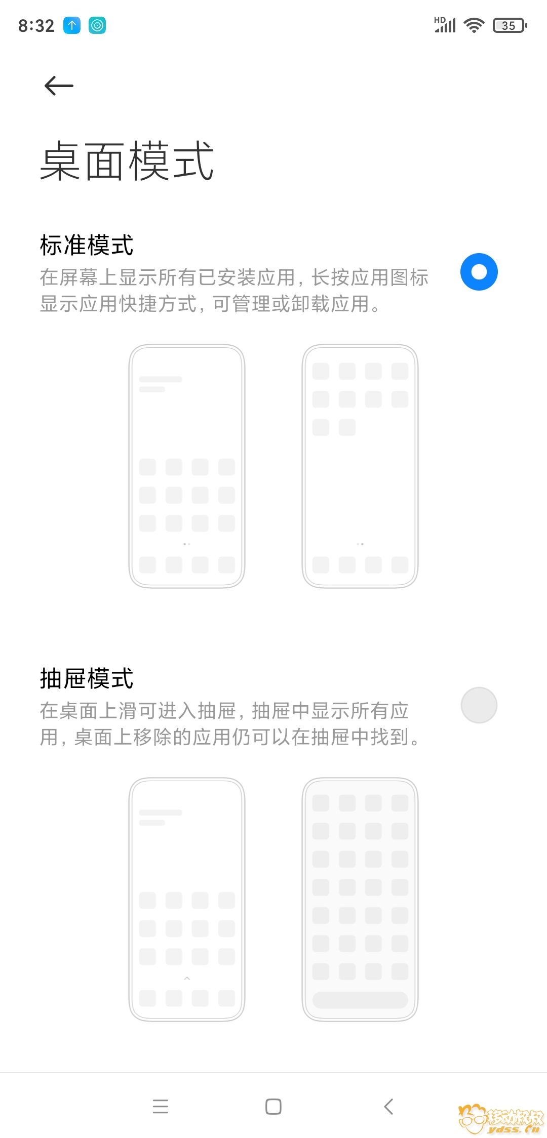 Screenshot_2020-04-30-08-32-17-673_com.miui.home.jpg