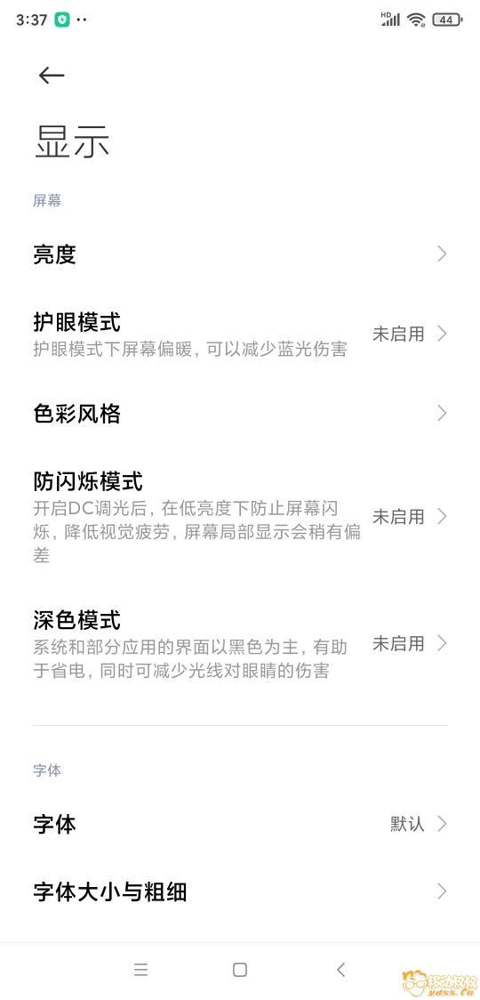 Screenshot_2020-04-29-15-37-08-659_com.android.settings.jpg