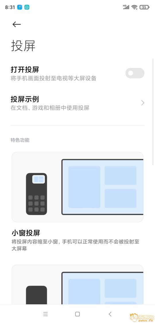 Screenshot_2020-04-30-08-31-04-596_com.android.settings.jpg