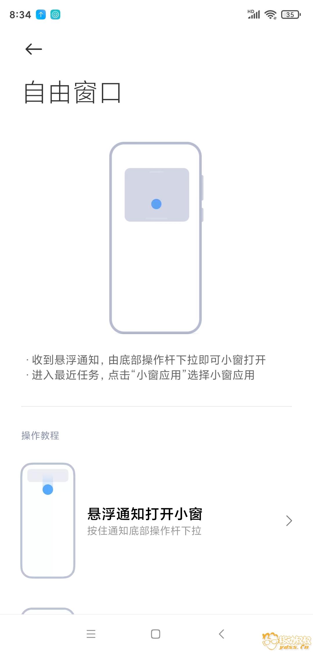 Screenshot_2020-04-30-08-34-28-583_com.android.settings.jpg