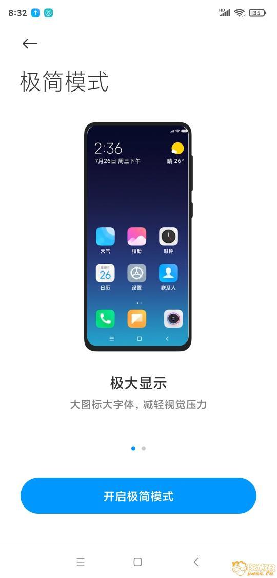 Screenshot_2020-04-30-08-32-32-351_com.xiaomi.misettings.jpg