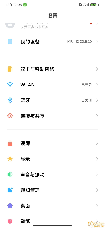 Screenshot_2020-05-21-12-08-22-635_com.android.settings.jpg