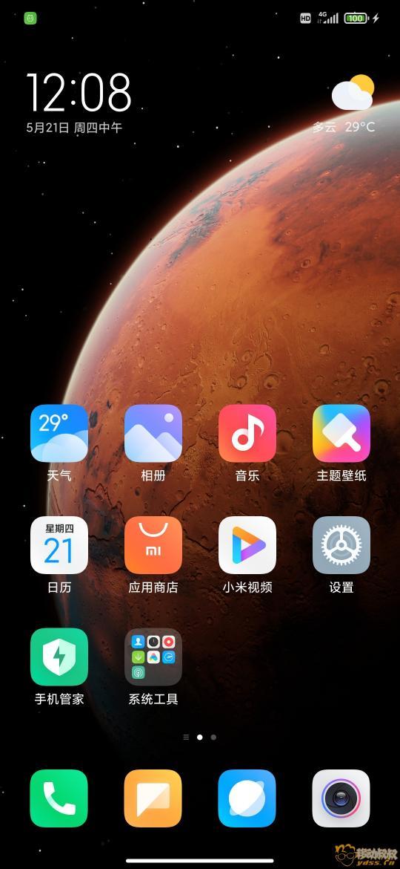 Screenshot_2020-05-21-12-08-12-591_com.miui.home.jpg