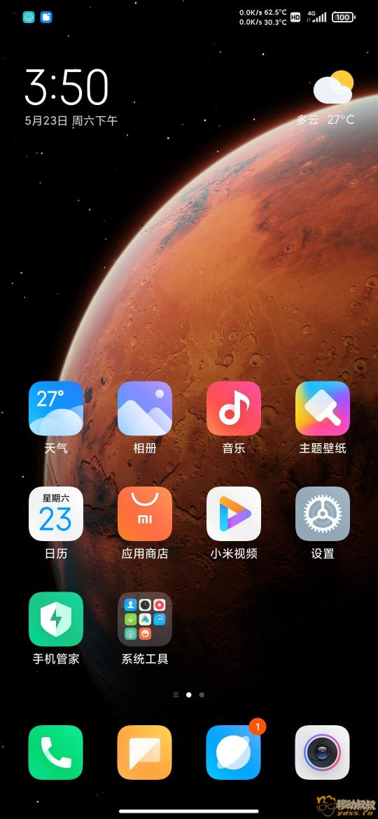 Screenshot_2020-05-23-15-50-51-485_com.miui.home.jpg