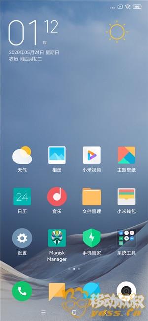 Screenshot_2020-05-24-13-12-20-667_com.miui.home.jpg