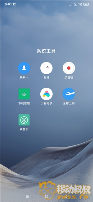 Screenshot_2020-05-24-13-12-41-105_com.miui.home.jpg