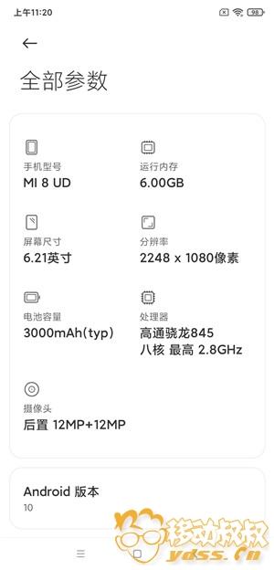 Screenshot_2020-05-26-11-20-43-045_com.android.settings.jpg