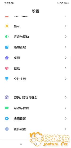 Screenshot_2020-05-26-14-38-15-240_com.android.settings.jpg