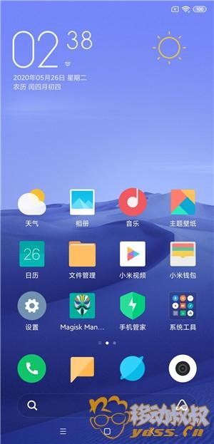 Screenshot_2020-05-26-14-38-12-718_com.miui.home.jpg