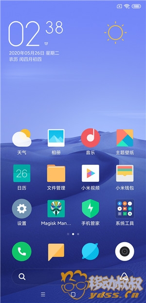 Screenshot_2020-05-26-14-38-12-718_com.miui.home.jpg