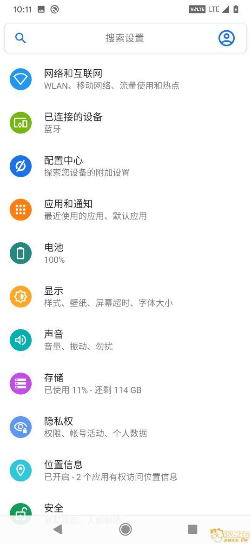 Screenshot_20200525-221156.jpg