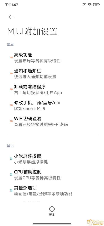 Screenshot_2020-05-07-13-07-54-019_com.android.Mo.jpg