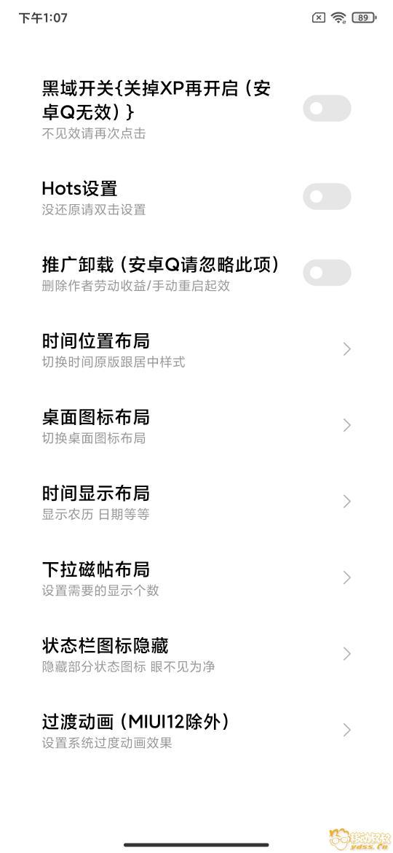 Screenshot_2020-05-07-13-07-58-490_com.android.Mo.jpg