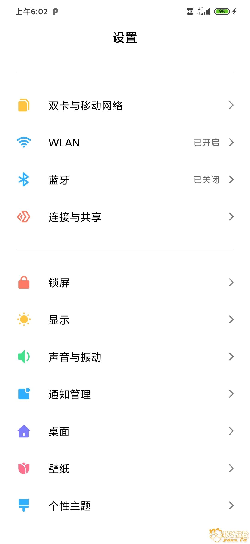 Screenshot_2020-06-03-06-02-48-787_com.android.settings.jpg