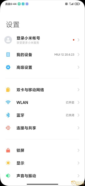 Screenshot_2020-06-28-06-44-34-534_com.android.settings.jpg