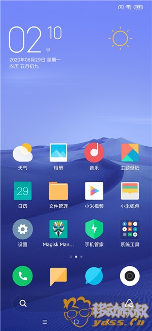 Screenshot_2020-06-29-14-10-48-373_com.miui.home.jpg