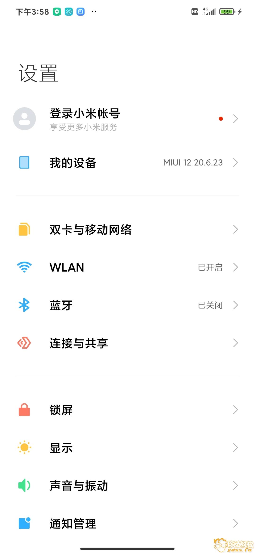 Screenshot_2020-06-25-15-58-09-925_com.android.settings.jpg