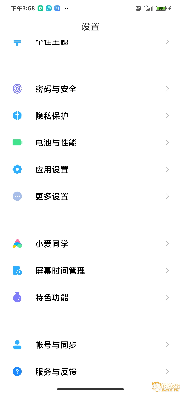 Screenshot_2020-06-25-15-58-16-700_com.android.settings.jpg