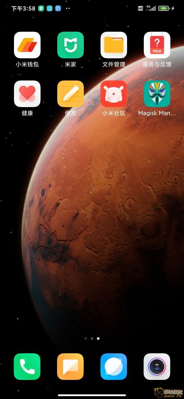 Screenshot_2020-06-25-15-58-04-272_com.miui.home.jpg