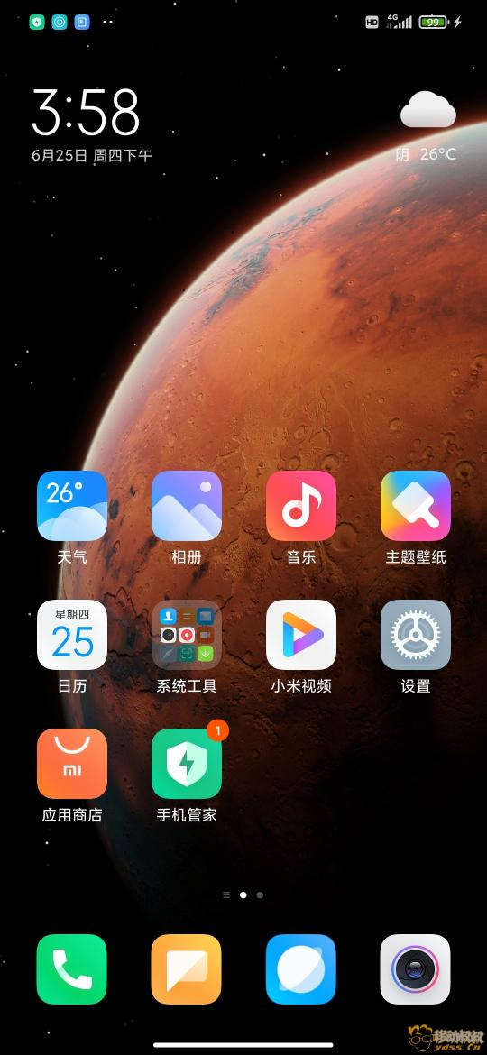 Screenshot_2020-06-25-15-58-01-449_com.miui.home.jpg