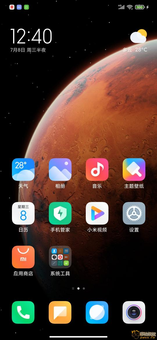 Screenshot_2020-07-08-00-40-44-978_com.miui.home.jpg