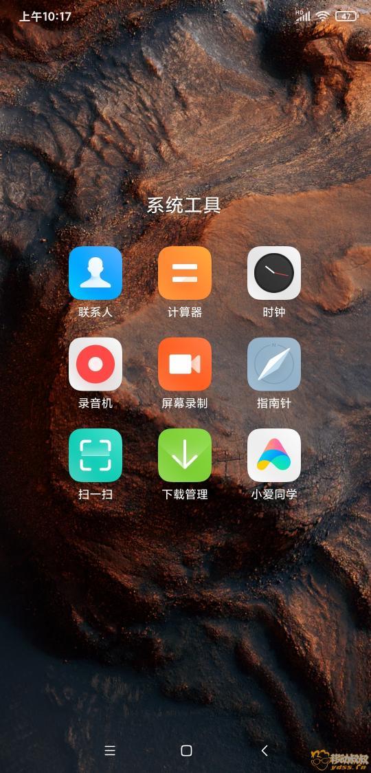 Screenshot_2020-07-31-10-17-08-729_com.miui.home.jpg