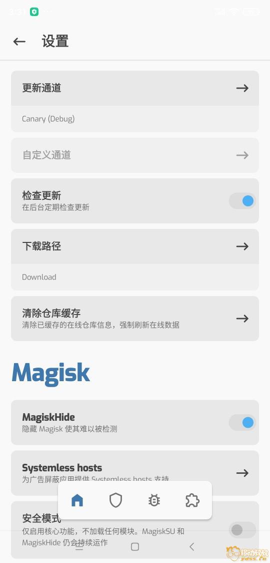 Screenshot_2020-05-06-15-31-47-340_com.topjohnwu.magisk.jpg