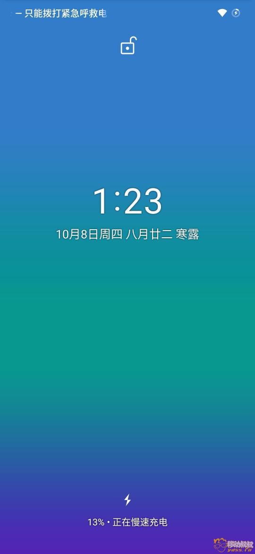 Screenshot_20201008-132355.jpg