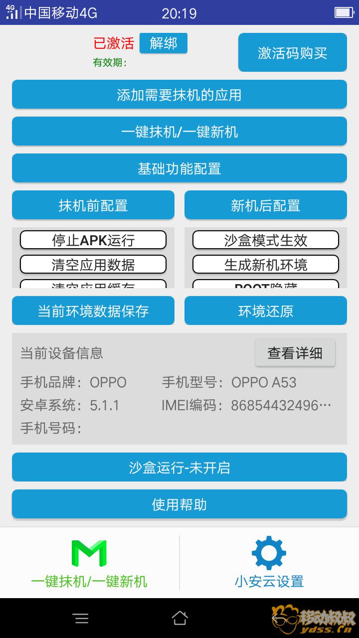 Screenshot_2020-05-31-20-19-15-62.png
