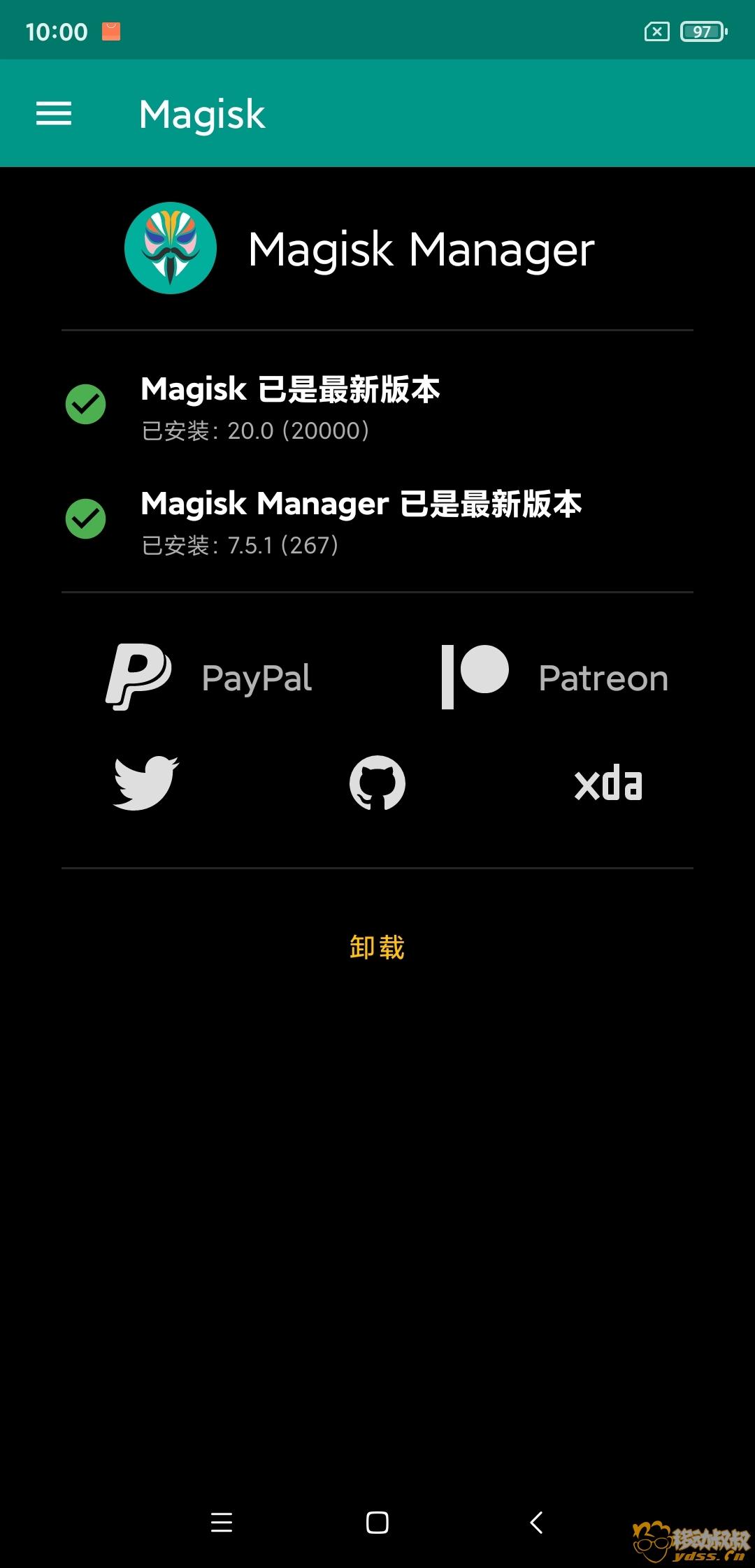 Screenshot_2020-10-17-22-00-15-445_com.topjohnwu.magisk.jpg