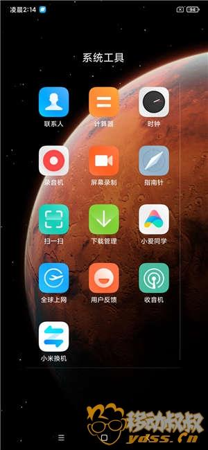 Screenshot_2020-11-07-02-14-47-973_com.miui.home.jpg